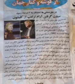 journal-iran