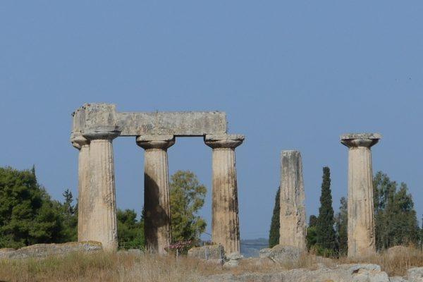 14 l'ancienne Corinthe